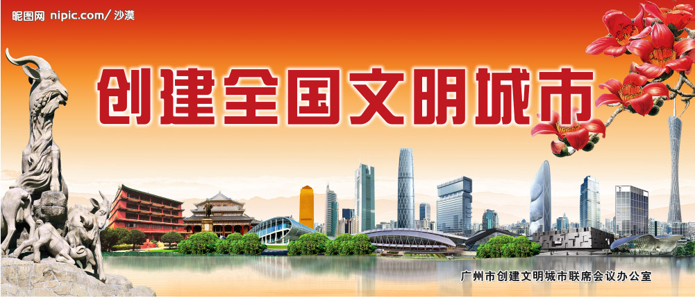 service-chine-foire-de-canton-guangzhou