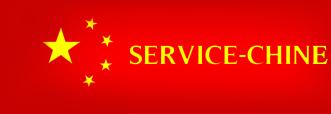 service chine logo